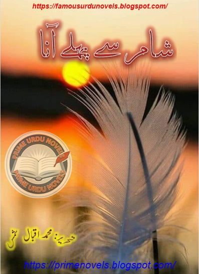 Sham se pehly ana novel online reading by Muhammad Iqbal Shams