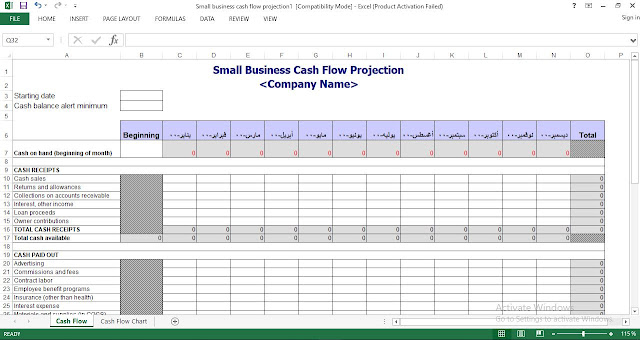 small business cash flow spreadsheet