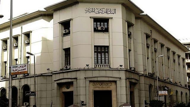 البنك المركزي المصري, نقود بلاستيكية, فئة 10 جنيهات