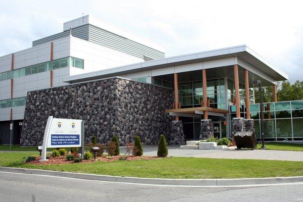منحة جامعة لورنتيان لدراسة البكالوريوس في كندا