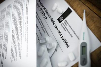ارتفاع الاصابات بفيروس كورونا في هولندا