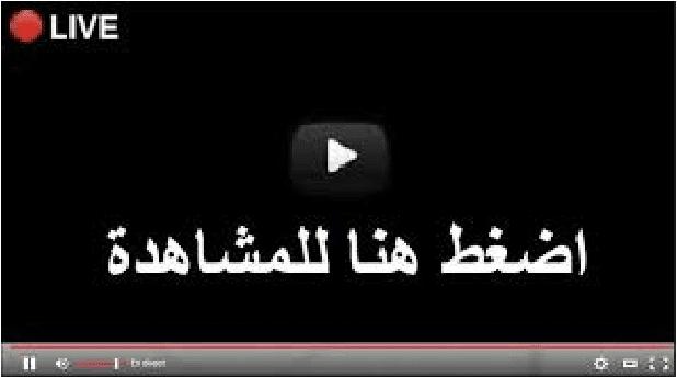 مشاهدة مبارة الاتحاد السكندري والعربي الكويتي كأس الاندية الابطال بث مباشر يلا شوت