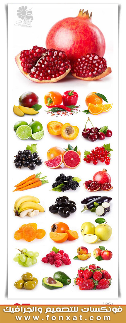 Download image quality fresh fruits and vegetables