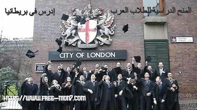 منحة بريطانية لدراسة البكالوريوس بجامعة city University of London