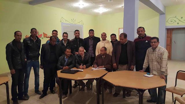 تازارين: تجديد مكتب جمعية آباء وأمهات وأولياء تلاميذ ثانوية سيدي عمرو