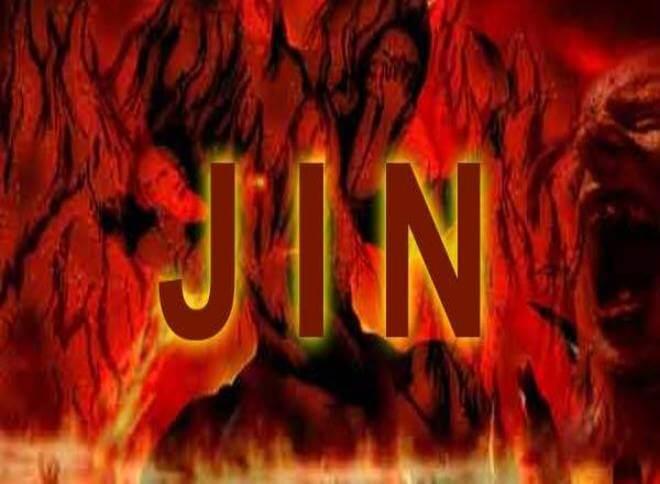 Jin iblis