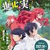 Shinka no Mi: Shiranai Uchi ni Kachigumi Jinsei Episode 03 Subtitle Indonesia