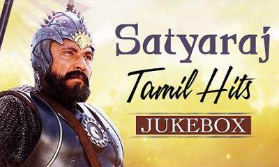 Audio: Satyaraj Tamil Hits Jukebox || Satyaraj Hit Song || Tamil Songs