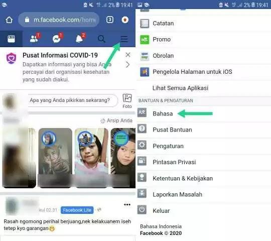 Cara Buat Nama FB Panjang dan Unik Kapital Gak Usah Banding