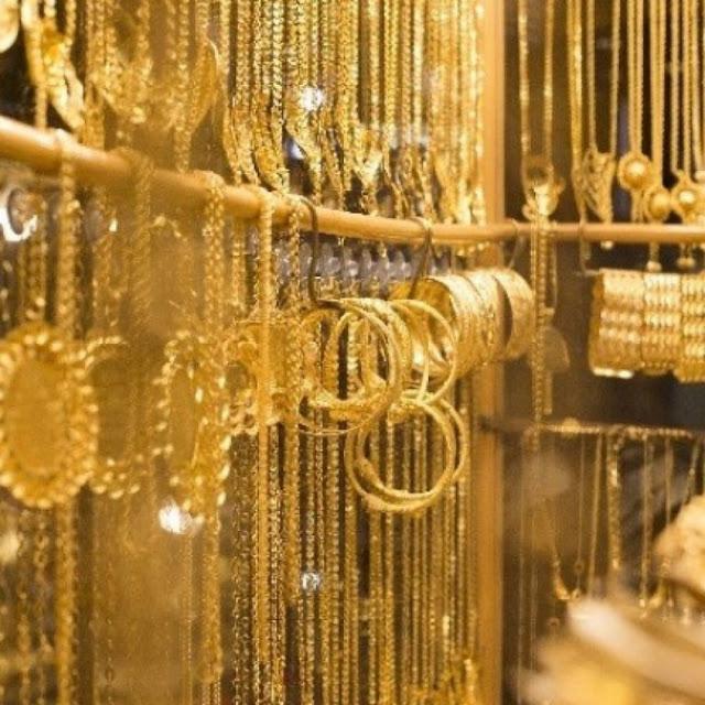 أسعار الذهب اليوم.