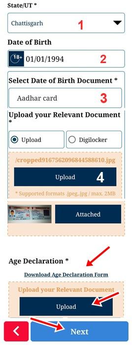 yaha apna state date of birth document upload kare