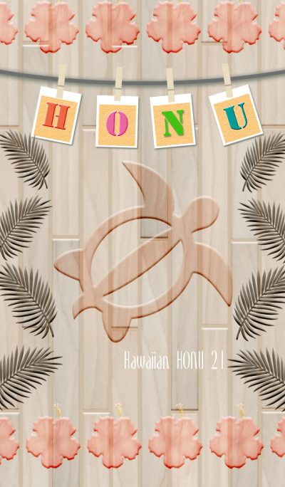 Hawaiian HONU_21w