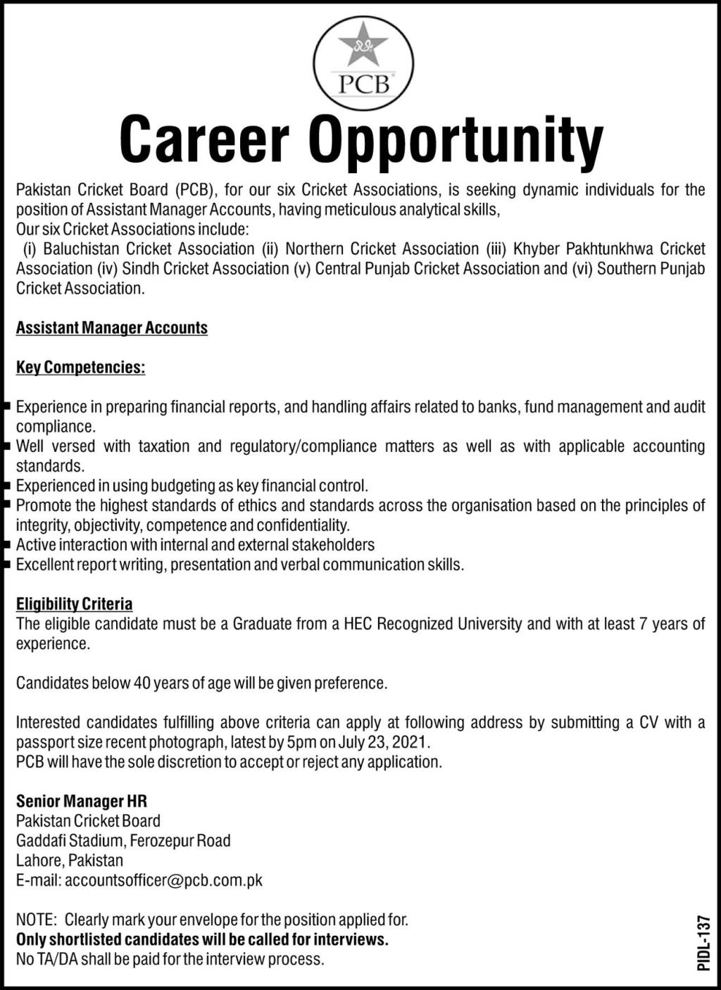 Pcb jobs
