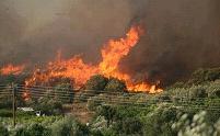 μεγάλη πυρκαγιά