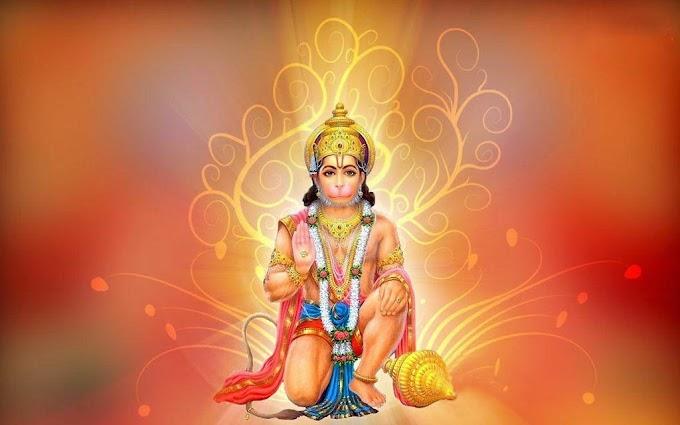Hanuman Janmotsav in Hindi -  इसलिए हनुमानजी को तुलसी की माला पहनाते है
