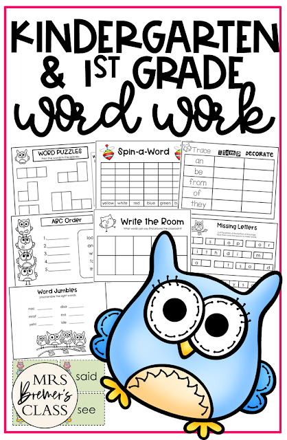 Word Work activities set for sight word learning and sight word practice in Kindergarten and First Grade