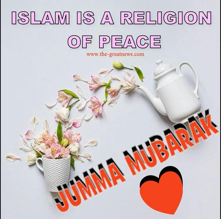 NOUN Statement: New Beautiful Jumma Mubarak HD Images