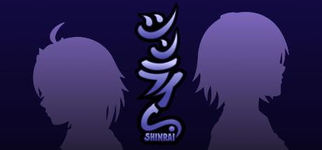 [2016][Gosatsu Visual Novels] SHINRAI – Broken Beyond Despair