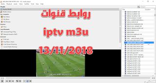 روابط سيرفرات قنوات iptv لجميع القنوات 13/11/2018 لكل الاجهزة