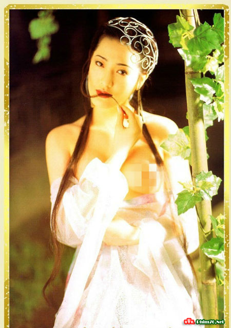 Kim Bình Mai 1996