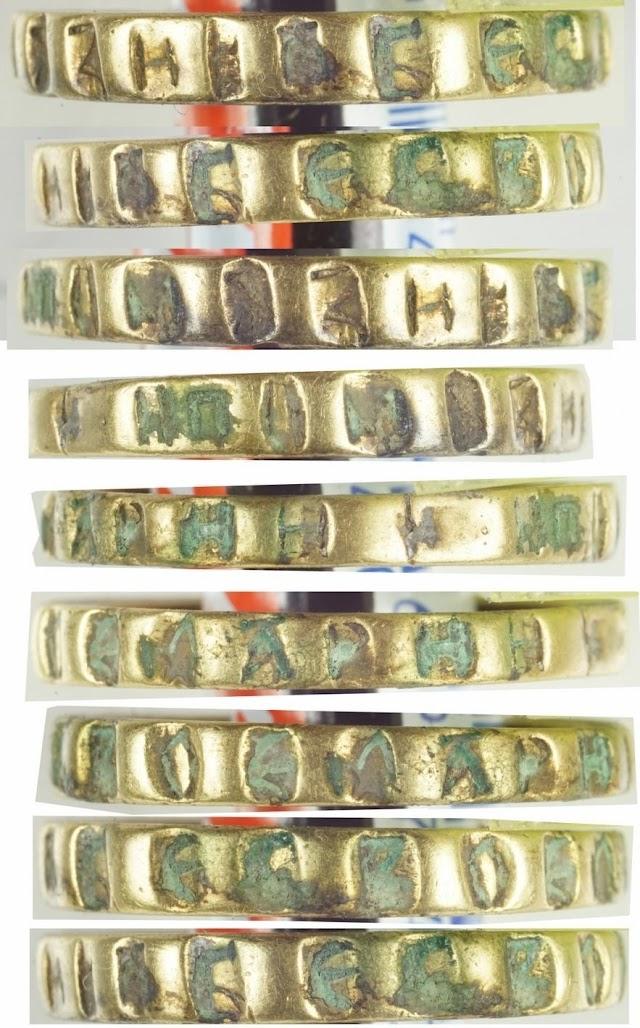 У Польщі знайшли обручку доньки київського князя та 6,5 тис. середньовічних монет