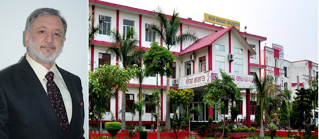 hotel management college in Punjab