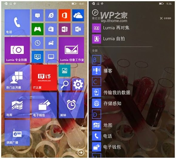 Windows 10 preview uji coba mulai hari Senin 9 Februari 2015