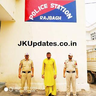kathua news, kathua news update today, kathua news update,