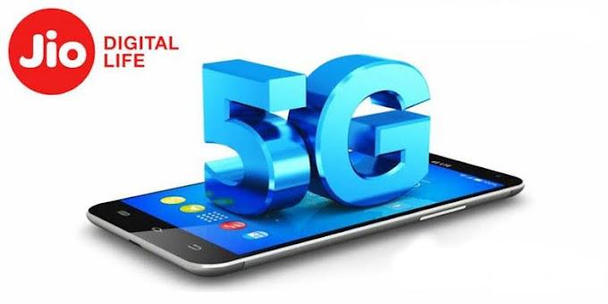 रिलायन्स Jio 5G तंत्रज्ञान आणणार; अमेरिकेत यशस्वी चाचणी