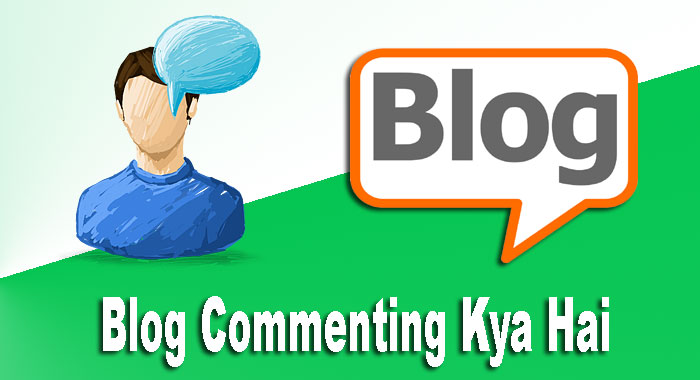 Blog Commenting Kya Hai Commenting Ke Kya Fayde Hai