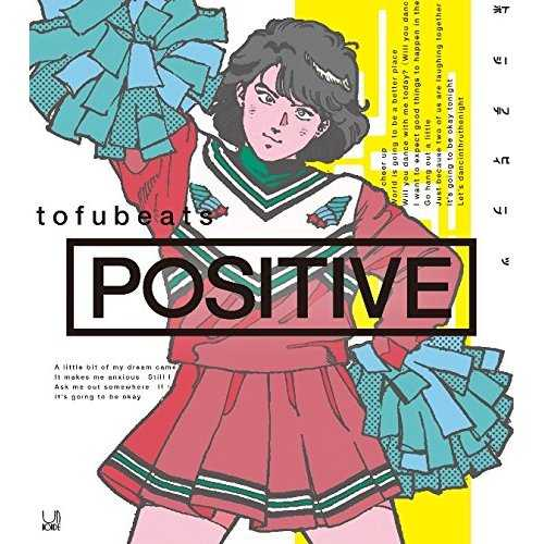 [Album] tofubeats – POSITIVE (2015.09.16/MP3/RAR)