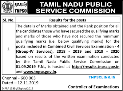 TNPSC Group 4 Results Published - Group IV Services 2019 Written Exam 2019