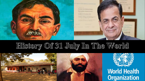 History Of 31 July | On This Day In World