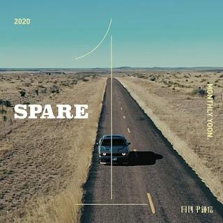 Yoon Jong Shin - Spare (Feat. Yumdda) Lyrics