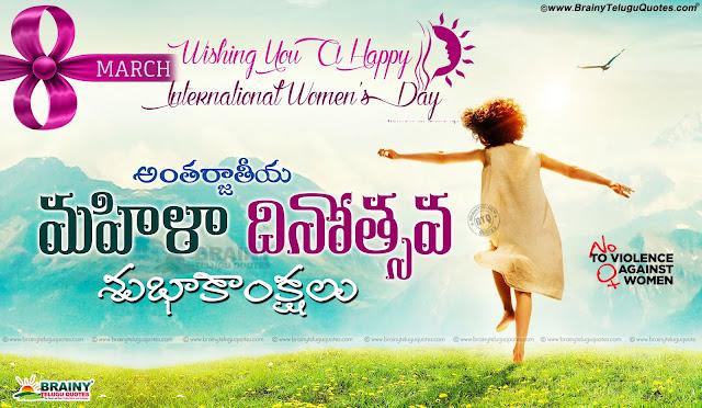 March 8th Happy Women's Day Greetings in Telugu, Telugu Mahila Dinotsava Subhakankshalu, Importance on Women's Day, Kalpana Chawla hd wallpaprs with women's day Greetings, Mother Theresa images on women's day, Women's Day Messages & Wishes in Telugu, Telugu Best 2020 Women's Day Wishes for Girls, Women's Day Greetings in Telugu, Women's Day Story in Telugu, Famous Women's Day Telugu E-Cards online, Nice Women's Day Wishes in Telugu, Latest 2020 International Women's Day Wishes Quotes Greetings in Telugu, Telugu Mahila Dinotsava Subhakankshalu, Mahila Dinotsavam Importance in telguu, Telugu Woman's Day Date, Woman's Day 2020 Date, Women's Day Wishes in Telugu, Telugu Happy woman hd wallpapers Woman's Day Significance, Indian Woman's Day Celebrations