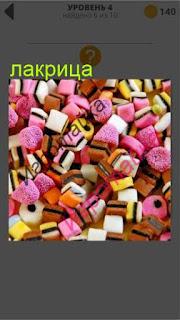 сладкие конфеты лакрица 4 уровень 400+ слов 2