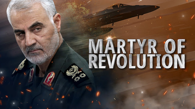 qassem-soleimani-martyr-of-iranian-revolution