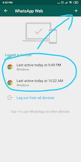 menghubungkan whatsapp ke komputer