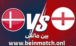 موعد مباراة الدنمارك وانجلترا بث مباشر بتاريخ 07-07-2021 يورو 2021