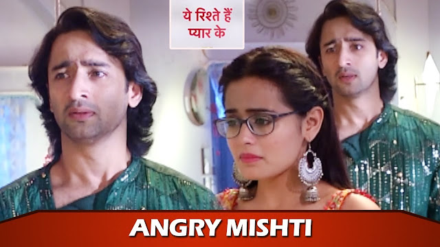 Future Story :  Abeer encourages Kuhu to take stand for self-respect against Kunal in Yeh Rishtey Hai Pyaar Ke
