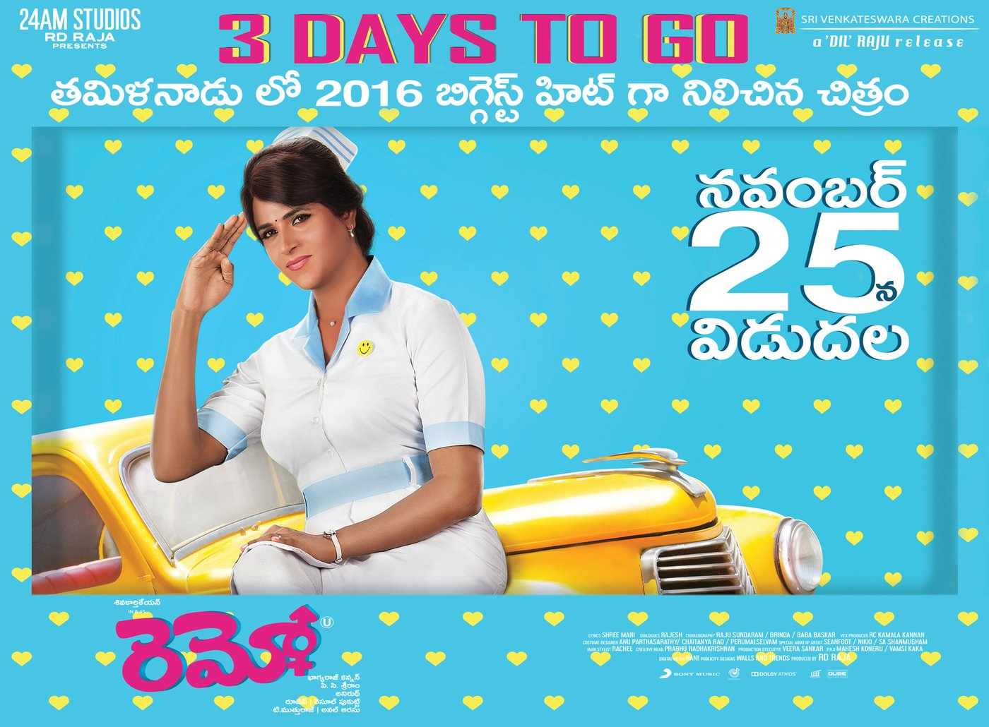 remo movie wallpapers gallery-HQ-Photo-2