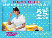 remo movie wallpapers gallery-thumbnail-2