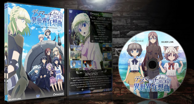 Death March kara Hajimaru Isekai Kyousoukyoku | Cover DVD |