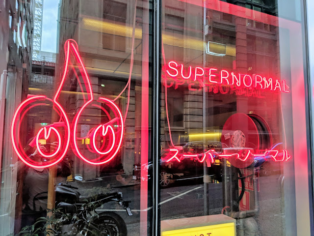Melbourne Weekend: Dinner at Supernormal