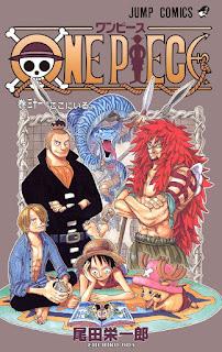 ワンピース コミックス 第31巻 表紙 | 尾田栄一郎(Oda Eiichiro) | ONE PIECE Volumes