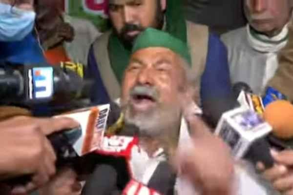 rakesh-tikait-will-commit-suicide-news-in-hindi