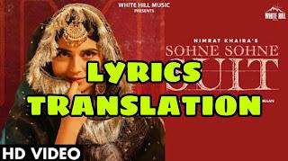 Sohne Sohne Suit Lyrics in English | With Translation |– Nimrat Khaira