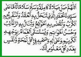 bacaan sholawat nariyah, lafadz sholawat nariyah,