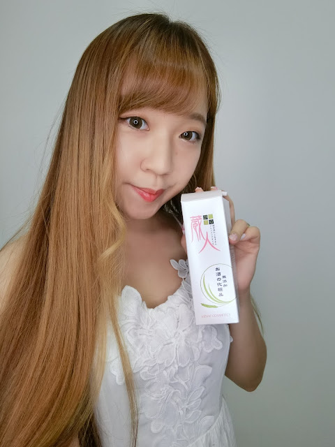 日本蔵人純米美肌卸妝油 Missmiki 米奇小姐 【試用分享】