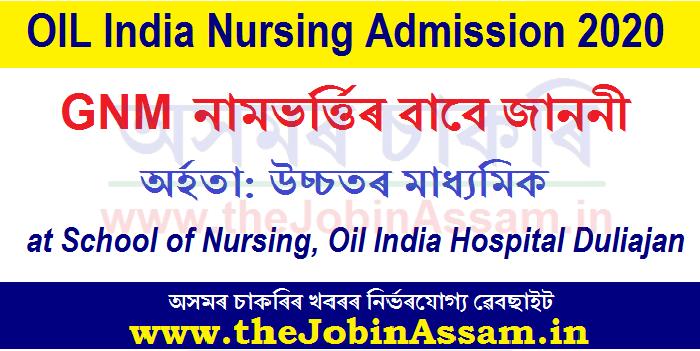 OIL India Nursing Admission 2020